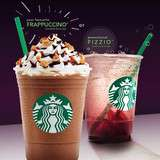 Win a $100 Starbucks